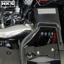 【 ホンダ シビックタイプR 型式 FK8 エンジン K20C 年式 2017/9- 】【 HKS ドライカーボンコールドエアインテークフ…