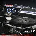 【 トヨタ カムリハイブリッド 2.5L NA WS/WSレザーパッケージ CVT車 型式 DAA-AXVH70 エンジン形式 A25A-FXS-3NM 年式 2018/8- ≪ テ…