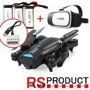 RSプロダクト GW8807 【バッテリー3本+6連充電器+ゴーグル】ドローン 折りたたみ 200万画素 ワイドカメラ A6W 最上級モデル ( VISUO X…