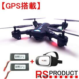 【バッテリー2本+VRゴーグル!】GW8807-GPS【GPS搭載、1080P高画質カメラ付き】200m飛行 A6W 自動追尾 折りたたみドローン 初心者 VISUO