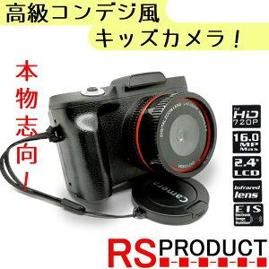 RSプロダクト 【高級デジカメ風】日本語対応 子供用カメラ 本格派キッズカメラ【ズーム機能付き】日本語説明書付属 SDカード対応 1600万画素 写真/動画 撮影可能 液晶画面