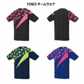 ヨネックス ウェア ゲームシャツ 10358 YONEX チームウェア キャンペーン 2021 テニス ソフトテニス バドミントン