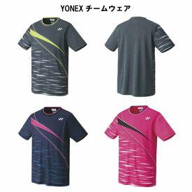 ヨネックス ウェア ゲームシャツ フィットスタイル 10410 YONEX チームウェア キャンペーン 2021 テニス ソフトテニス バドミントン