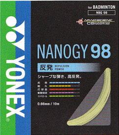 ヨネックス バドミントン ガット ナノジー98 NBG98 レッド ブルー イエロー シルバーグレー ピンク メタリックブラック コスミックゴールド 0.66mm