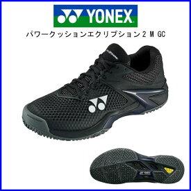 あす楽 ヨネックス テニスシューズ パワークッションエクリプション2メンGC SHTE2MGC ブラック 25.0〜29.0cm