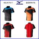 ミズノ ゲームシャツ 62JA7011 全日本モデル