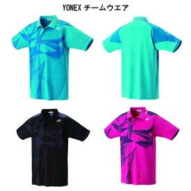 ヨネックス ゲームシャツ 10272 ブライトブルー ブラック ベリーピンク SS S M L O XO ベリークール チームウエア