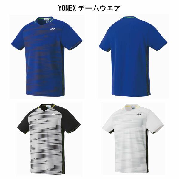 ヨネックス ゲームシャツ フィットスタイル 10301 ミッドナイトネイビー ブラック ホワイト SS S M L O XO ベリークール チームウエア