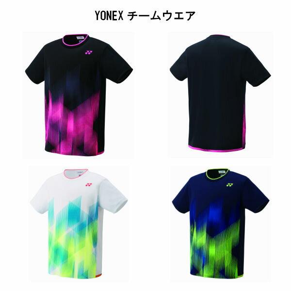 ヨネックス ゲームシャツ フィットスタイル 10321 ブラック ホワイト ネイビーブルー SS S M L O XO ベリークール チームウエア