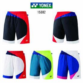 ヨネックス ハーフパンツ メンズ 15082 ブラック ホワイト ダークマリン ミッドナイトネイビー SS S M L O XO テニス ソフトテニス バドミントン