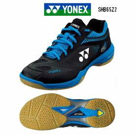 あす楽 ヨネックス YONEX バドミントンシューズ 3E 幅広 注目 パワークッション65Z2 SHB65Z2 ブラック/ブルー
