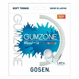 ゴーセン ソフトテニスガット ガムゾーン SSGZ11 エアリーホワイト グラビティブラック スピリットブルー スパークオレンジ 1.27mm