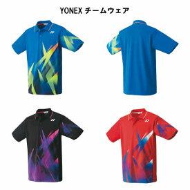 ヨネックス ウェア ゲームシャツ 10373 YONEX チームウェア キャンペーン 2021 テニス ソフトテニス バドミントン