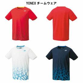 ヨネックス ウェア ゲームシャツ フィットスタイル 10427 YONEX チームウェア キャンペーン 2021 テニス ソフトテニス バドミントン
