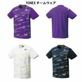 ヨネックス ウェア ゲームシャツ フィットスタイル 10428 YONEX チームウェア キャンペーン 2021 テニス ソフトテニス バドミントン