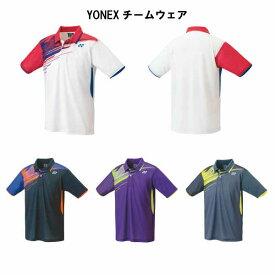 ヨネックス ウェア ゲームシャツ 10429 YONEX チームウェア キャンペーン 2021 テニス ソフトテニス バドミントン