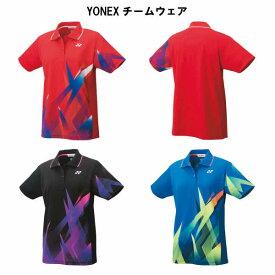 ヨネックス ウェア レディース ゲームシャツ 20559 YONEX チームウェア キャンペーン 2021 テニス ソフトテニス バドミントン