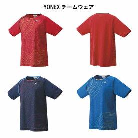 ヨネックス ウェア レディース ゲームシャツ 20607 YONEX チームウェア キャンペーン 2021 テニス ソフトテニス バドミントン