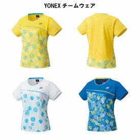ヨネックス ウェア レディース ゲームシャツ 20620 YONEX チームウェア キャンペーン 2021 テニス ソフトテニス バドミントン