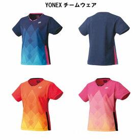 ヨネックス ウェア レディース ゲームシャツ 20621 YONEX チームウェア キャンペーン 2021 テニス ソフトテニス バドミントン