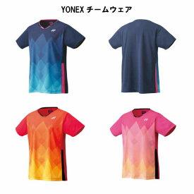 ヨネックス ウェア レディース ゲームシャツ 20622 YONEX チームウェア キャンペーン 2021 テニス ソフトテニス バドミントン