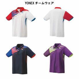 ヨネックス ウェア レディース ゲームシャツ 20623 YONEX チームウェア キャンペーン 2021 テニス ソフトテニス バドミントン