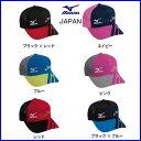 ミズノ ソフトテニス JAPAN キャップ 62JW6X11