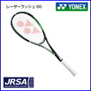 ヨネックス ソフトテニスラケット レーザーラッシュ9S LR9S 後衛用