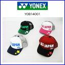 ヨネックス オールジャパン メッシュキャップ YOS14001