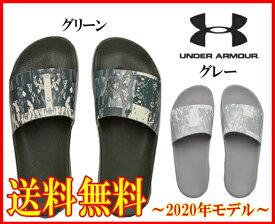 UA アンダーアーマー ライフスタイル スポーツサンダル(ユニセックス) コア リミックス サンダル  男女兼用用  グレー、グリーン