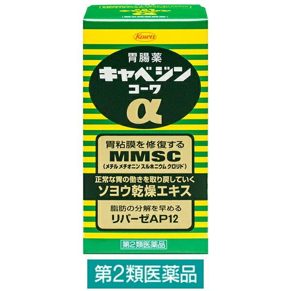 【第2類医薬品】「胃腸薬」キャベジンコーワα300錠