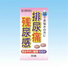 【第2類医薬品】五淋散エキス錠N「コタロー」90錠[使用期限]2020.12