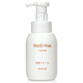 【ホワイトリリー】「Well-Has」ウエルハースフォーム300mL