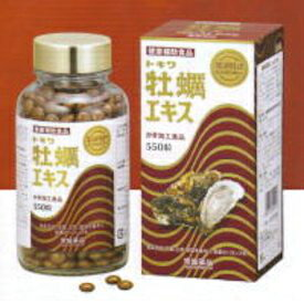 JHFA 常盤薬品 トキワ牡蠣エキス 亜鉛高配合【徳用550粒入】