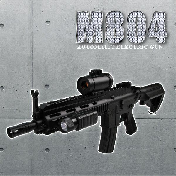 RSBOX 高性能1-1スケールアサルトライフル 電動ガンH&K416 ドットサイト搭載モデルM804エアガン