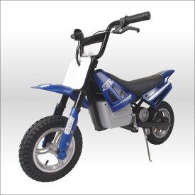 250W搭載電動ポケバイ モトクロスモデル ダートバイクタイプポケットバイク ブルー CR-DBE01