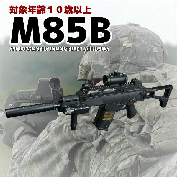 ダブルイーグル 10歳以上電動ガン 予備マガジン付き1-1スケール高性能アサルトライフル G36C ドットサイト搭載モデル M85Bエアガン DOUBLE EAGLE