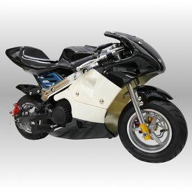 ポケバイ CR-PBR01☆50ccエンジン搭載GP WESTカラーモデル格安消耗部品 ポケットバイク