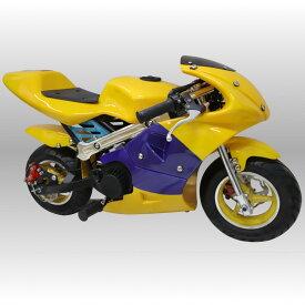 ポケバイ CR-PBR01☆50ccエンジン搭載 GP 青黄カラーモデルポケットバイク格安消耗部品