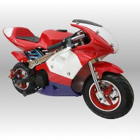 ポケバイ CR-PBR01☆50ccエンジン搭載モトGP青赤白カラーモデル ポケットバイク格安消耗部品