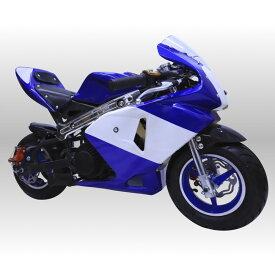 ☆最速50ccポケバイエンジン搭載ポケバイ ポケットバイク☆GP 青白カラーモデル格安消耗部品