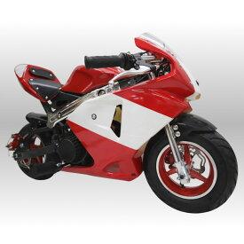 ☆最速50ccエンジン搭載ポケットバイク☆GP 赤白カラーモデル格安消耗部品