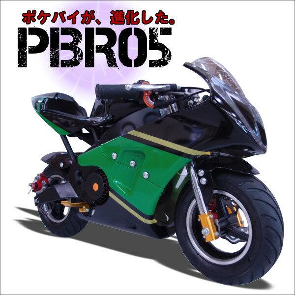CR-PBR05緑黒 新型高性能50ccポケットバイクレーシングモデルポケバイ格安消耗部品