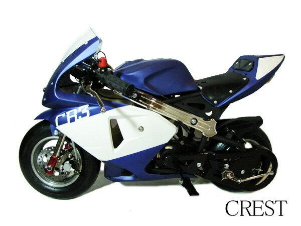 ☆最速50ccポケットバイク☆GP 青白カラーモデル各安消耗部品