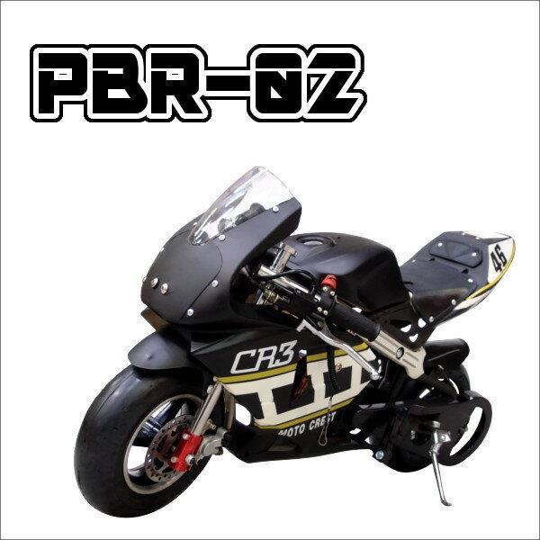 ☆最速50ccポケットバイク☆GP CRESTカラーモデル各安消耗部品