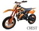 ☆50ccポケバイ ポケットバイク☆豪華ダートバイクモトクロス倒立モデル、オレンジ CR-DB02
