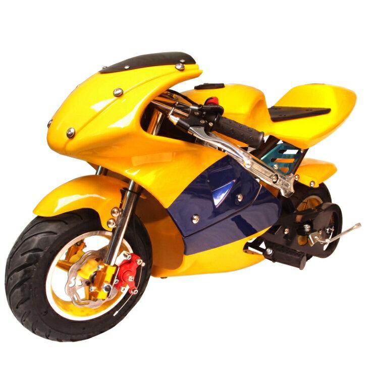 ポケバイ CR-PBR01☆50cc GP 青黄カラーモデルポケットバイク格安消耗部品