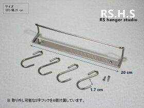 多目的ステンレス壁掛けフック4連ネジ2個付【日本製】【18-8ステンレス製】