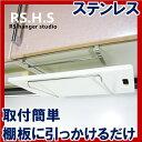 まな板 スタンド・ステンレス製【日本製/まな板スタンド/まな板ホルダー/まな板立て/まな板スタンド/まな板受け】