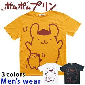 ★メール便送料無料★ ポムポムプリン 半袖 Tシャツ メンズ PP1192-225SO ドライ サンリオ グッズ 犬